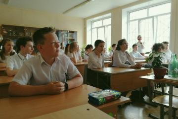 Ученики 7 класса лицея № 2 Краснооктябрьского района Волгограда на экоуроке